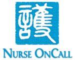 Nurse OnCall 可於 Google Play 內免費下載!!!